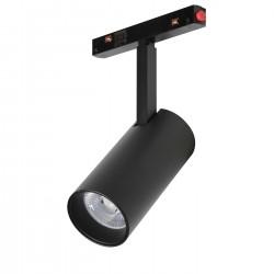 Магнитный светильник LED MTL-TR 3226 10W 4000K 26BK
