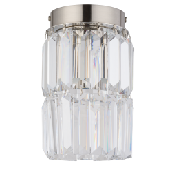 Точечный светильник Kutek ELL-OCZ-1(N)105/II Ellini